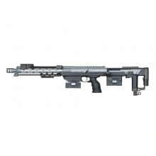 Ares DSR-1 Gas Sniper Rifle (Without Scope - MSR-020)