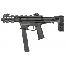 Ares M45X-S with EFCS Gearbox (Retractable Stock with Arm Stabilizing Brace - Black - AR-085E)