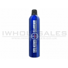 """Guarder """"Blue Gas"""" Power Up Gas (1000ml)"""